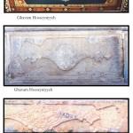 28.Ceiling Pattern